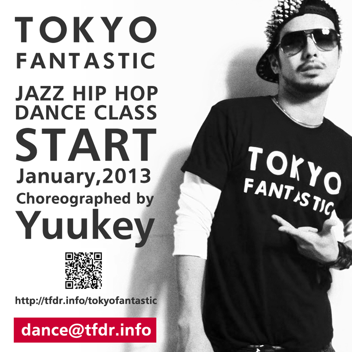 Yuukey's DANCE Workshop The 1st 2nd LESSON 2013/01/27