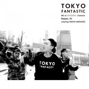 TOKYO FANTASTIC ダンスワークショップ Yuukey ナンバー 第4期生 募集要項(2014.7-)