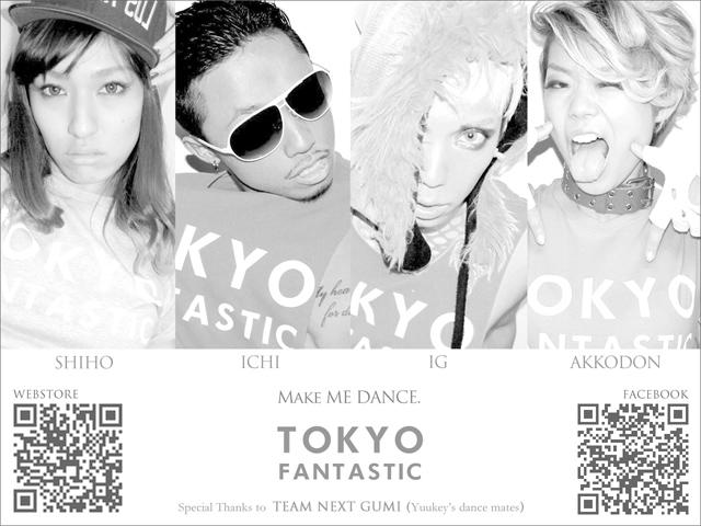 TEAM NEXT GUMI wearing TOKYO FANTASTIC