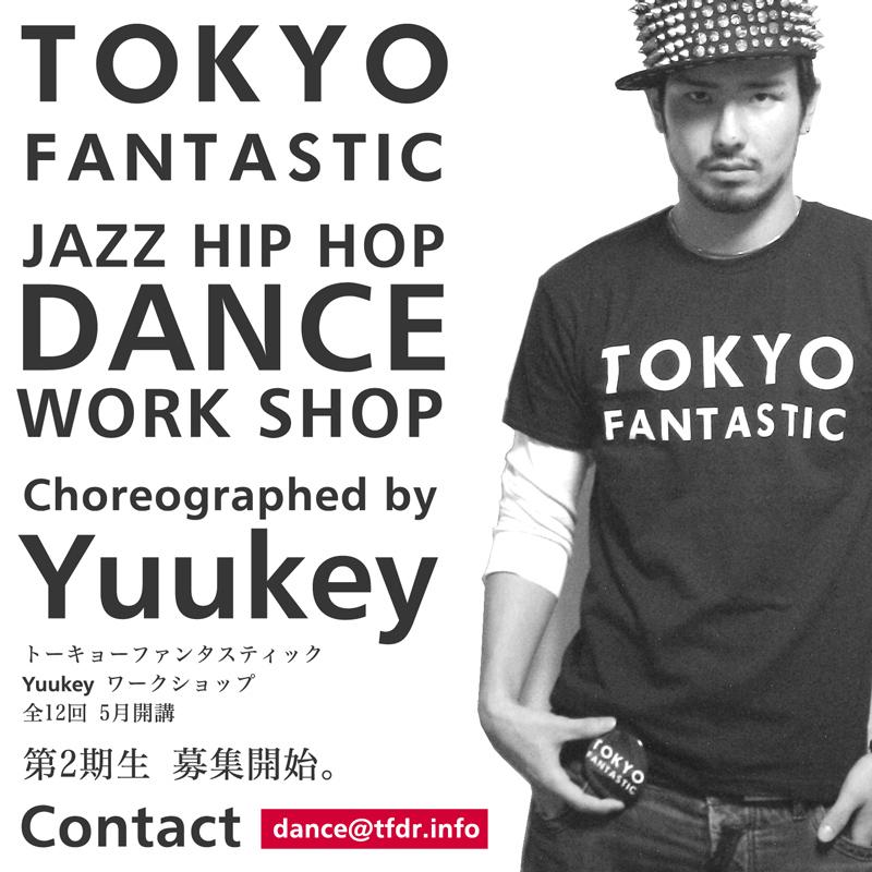 Yuukey's Number 第1期生 ステージスケジュール
