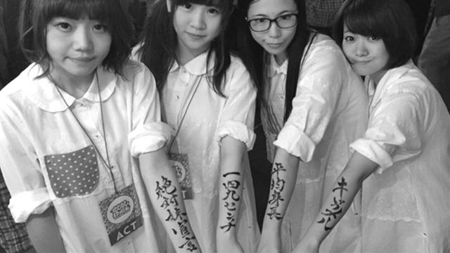 moshimoshifestival2014012