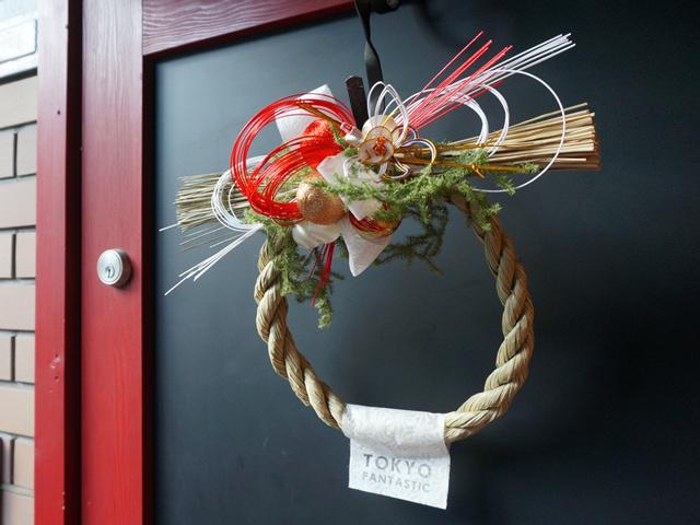 玄関 しめ縄 お正月飾り