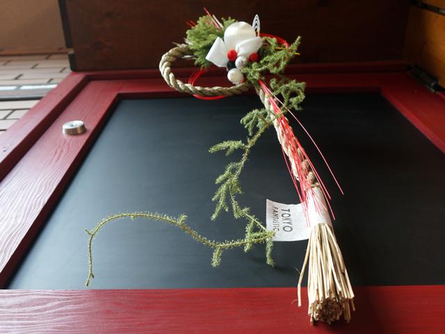 玄関 お正月飾り しめ縄 縦
