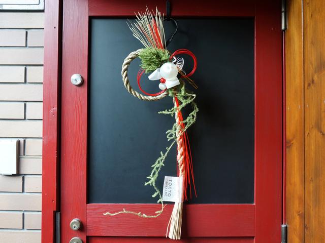 玄関 お正月飾り 縦 正面