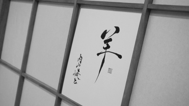 「THE 名前」2015/2/19(木)