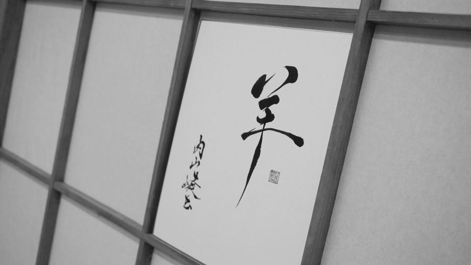 「THE 一文字 & 名前」 3/14 受講生募集中!
