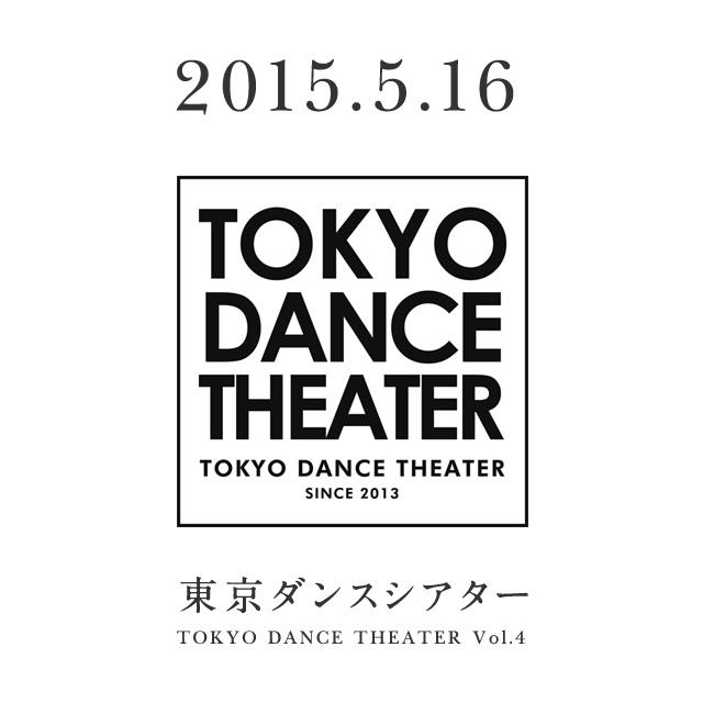 tokyodancetheatervol4