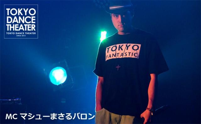 Photographer KIRA & Daishi Hamada – TDT 4