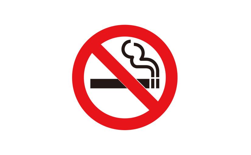 NO Smoking – TDT 4