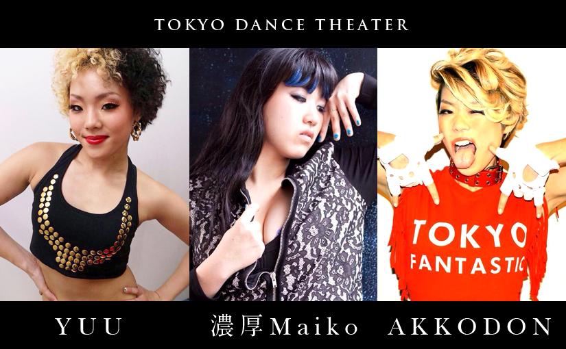 YUU + 濃厚Maiko + AKKODON – TDT 4