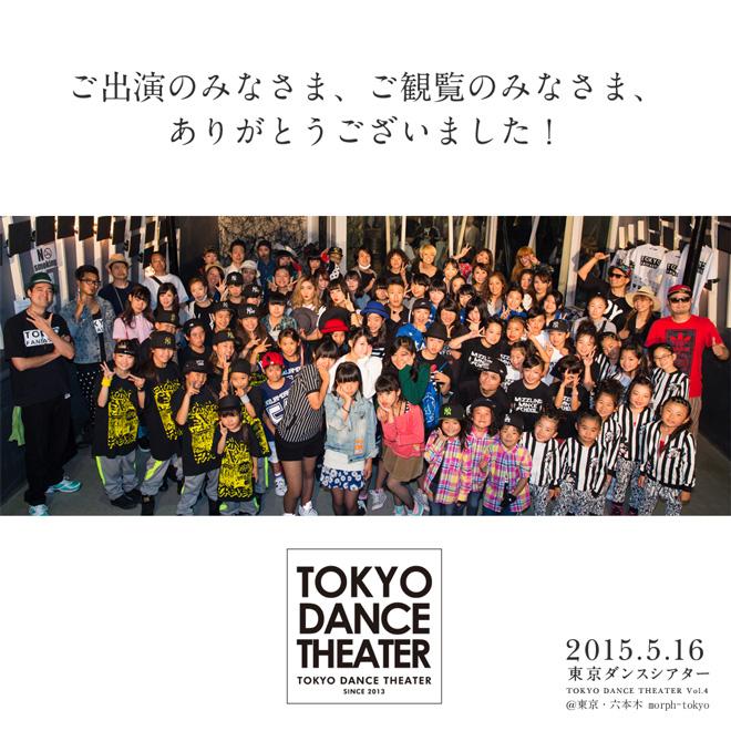 20150516TDT4_660