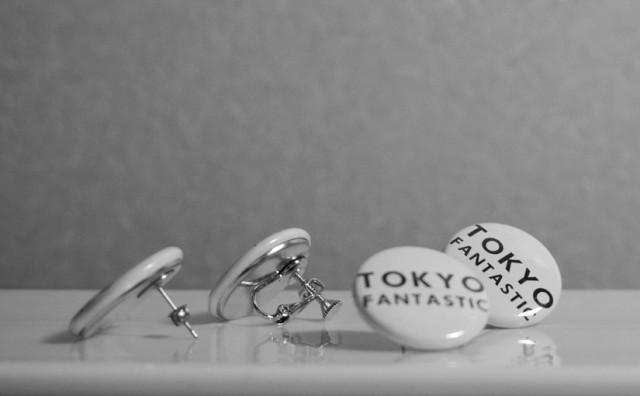 Congratulations!!! – ICCM2015東京予選第1回戦