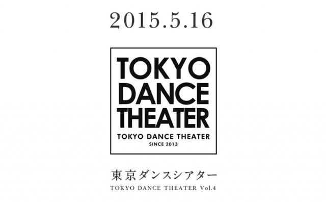 草ケ谷遥海 – TDT 4