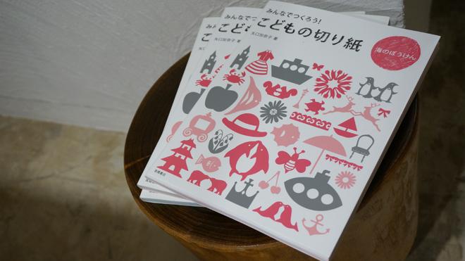 660_8_kanakoyaguchi