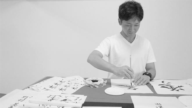 書道家 青崚の筆ペン教室 8/22(土)  10