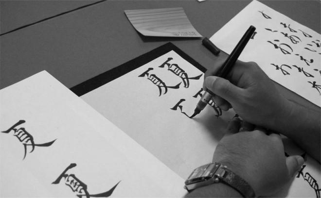 表参道 筆ペン教室