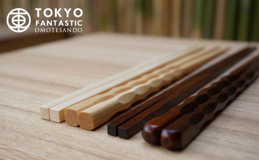 天然木、くるみ油と天然漆塗りのお箸です。
