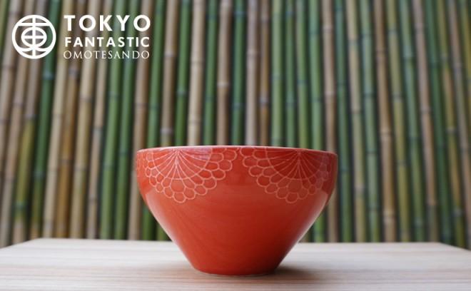 お茶碗 Kirigami Works (美濃焼)