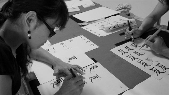 書道家 青崚 (Roy)の筆ペン教室 南青山 表参道 003
