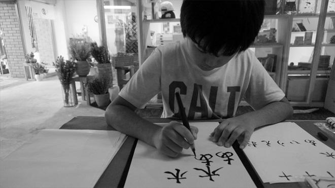 書道家 青崚 (Roy)の筆ペン教室 南青山 表参道 016