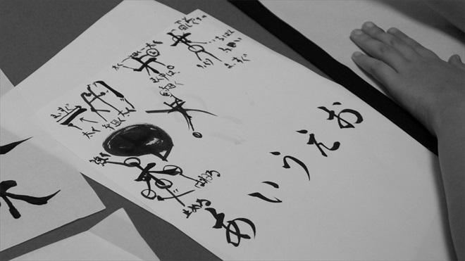 書道家 青崚 (Roy)の筆ペン教室 南青山 表参道 018