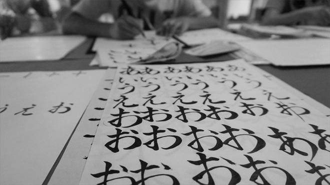 書道家 青崚 (Roy)の筆ペン教室 南青山 表参道 019