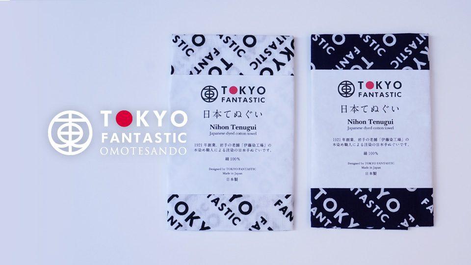 手ぬぐい 白 紺 TOKYO FANTASTIC
