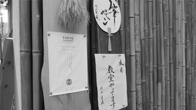 書道家 青崚による筆ペン教室 9/19(土) 受講生募集中!