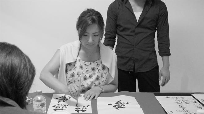書道家 青崚の筆ペン教室 9/5(土)_13