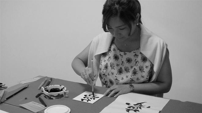 書道家 青崚の筆ペン教室 9/5(土)_15