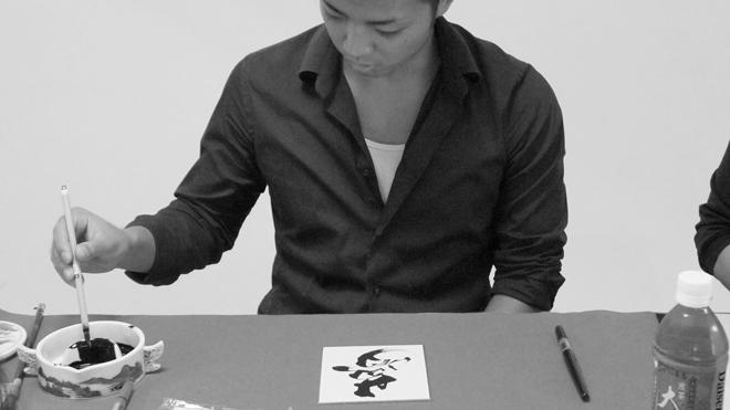 書道家 青崚の筆ペン教室 9/5(土)_6