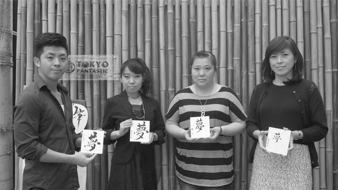 書道家 青崚の筆ペン教室 9/5(土)_7