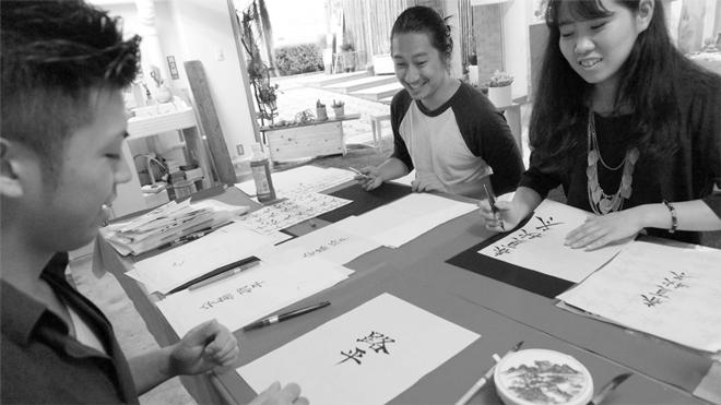 書道家 青崚の筆ペン教室 20150919 8