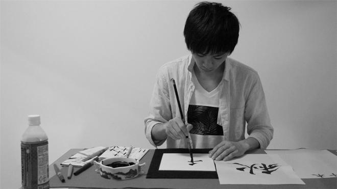 書道家 青崚の筆ペン教室 20150919 12