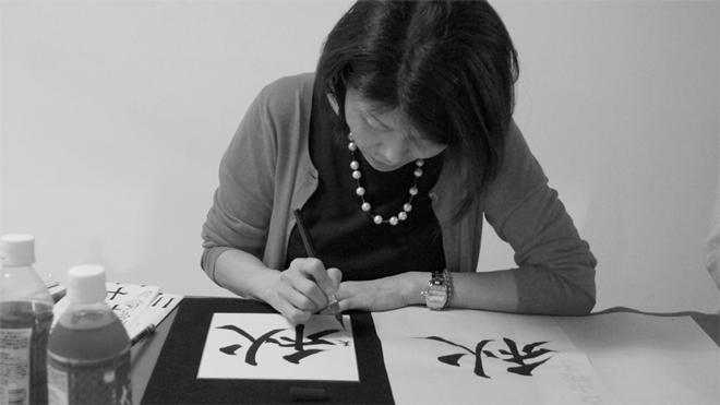 書道家 青崚の筆ペン教室 20150919 14