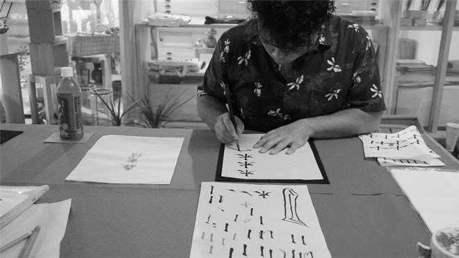 書道家 青崚の筆ペン教室 20150919 1