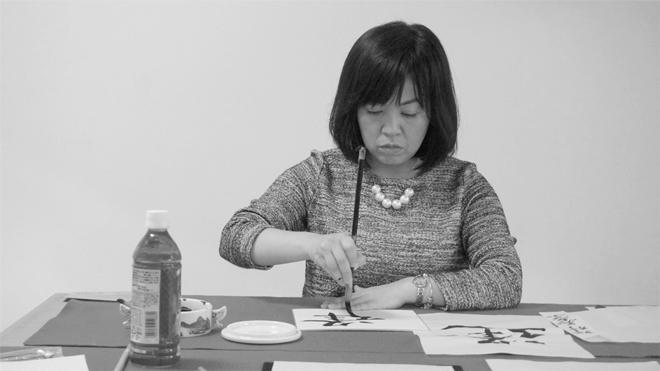 書道家 青崚の筆ペン教室 20150919 4