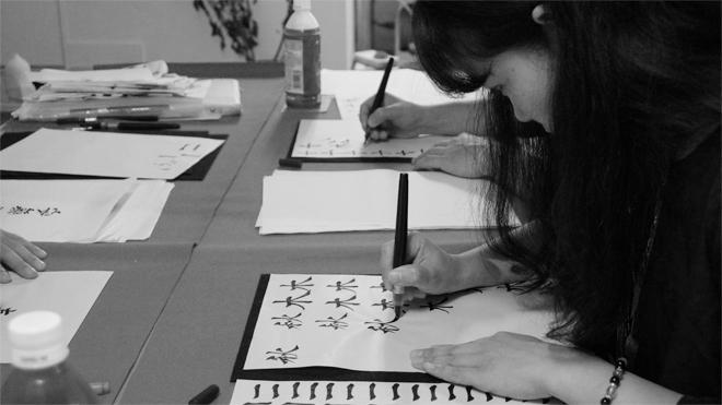 書道家 青崚の筆ペン教室 20150919 6