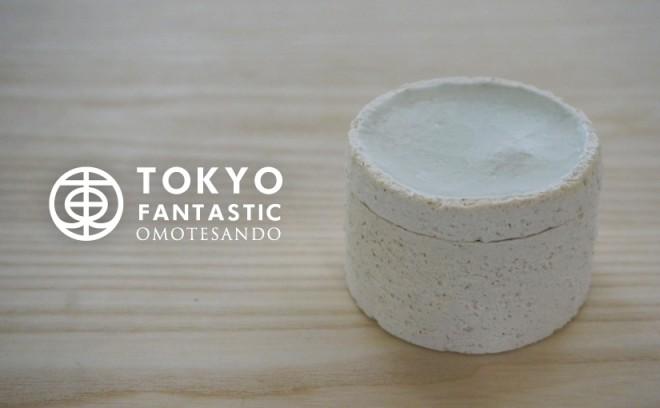 megumi tsukazaki 湧水小箱