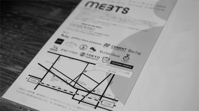 MUG 2015 meets 地図