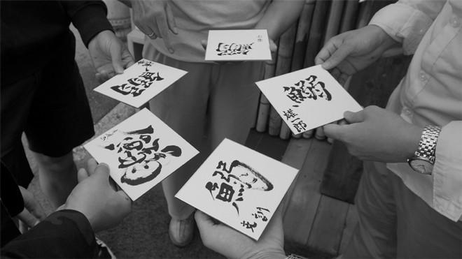 書道家 青崚の筆ペン教室 10/3(土)  9