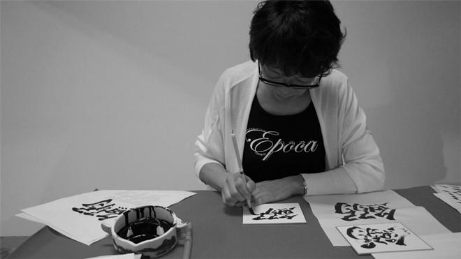 書道家 青崚の筆ペン教室 10/3(土)  14