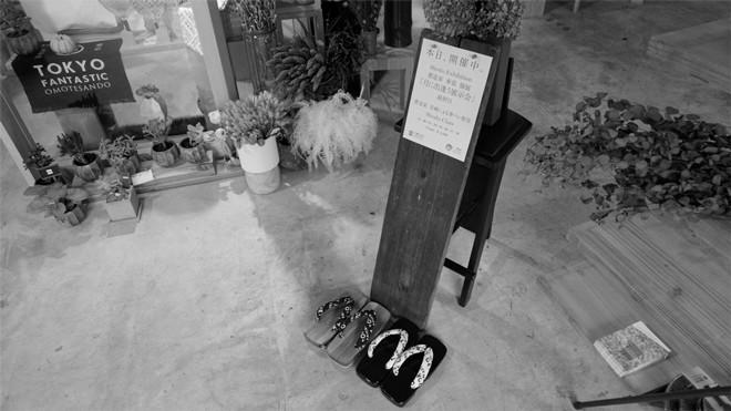 書道家 青崚の筆ペン教室 10/3(土)  11