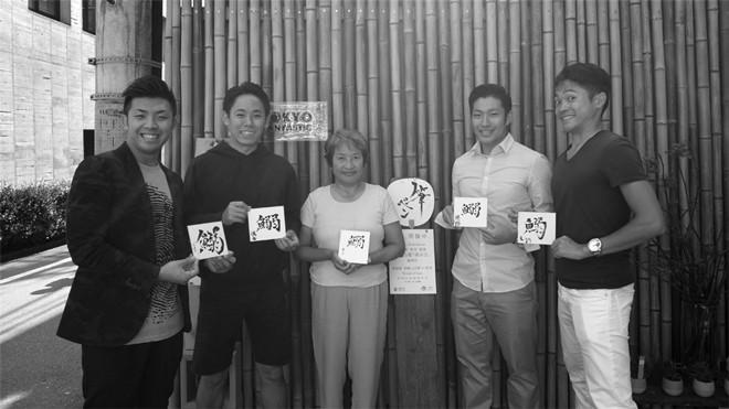 書道家 青崚の筆ペン教室 10/3(土)  8