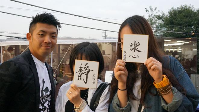 ヒコみづの学園祭 MUG2015
