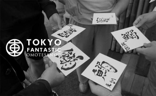 ヒコみづの学園祭 MUG2015 10.10 & 10.11