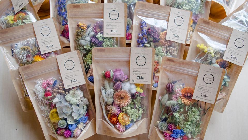 ドライフラワーアソートパック Assorted Dried Flower heads | 乾燥花草包
