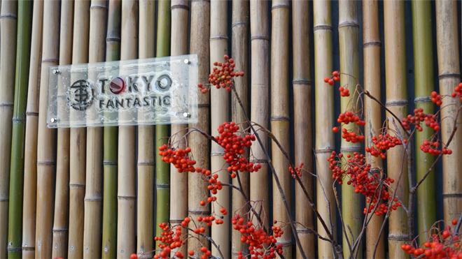 TOKYO FANTASTIC OMOTESANDO GLASS SIGN