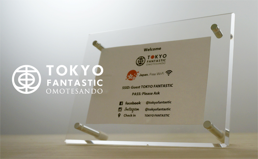 Japan. Free Wi-Fi for foreign tourists at Omotesando, TOKYO