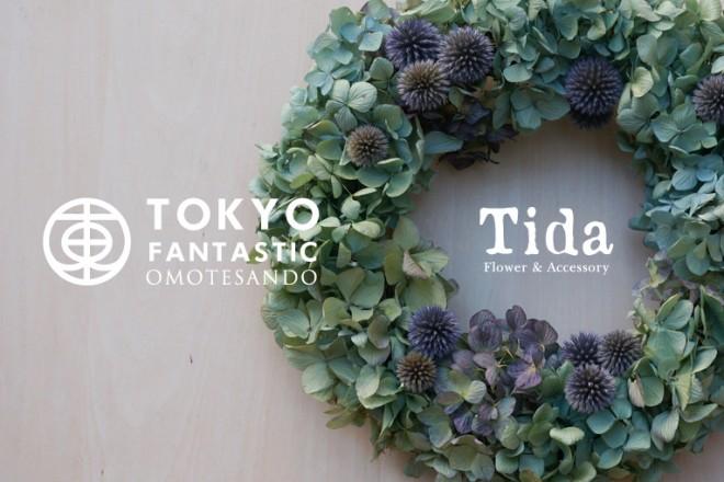 Tida Flower ドライフラワーリース ワークショップ